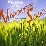 NIPPONESE SONG~産土~