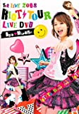1st LIVE 2008 RIOT TOUR LIVE DVD