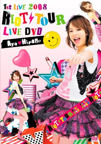 1st LIVE 2008 RIOT TOUR LIVE DVDの詳細を見る