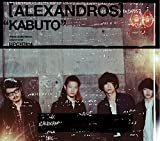 KABUTO(初回限定盤)(フォトブック付)
