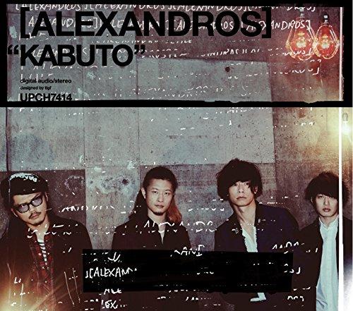 【Amazon.co.jp限定】KABUTO(初回限定盤)(...