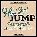 Hey Say JUMP 2017.4-2018.3 オフィシャルカレンダー (講談社カレンダー)