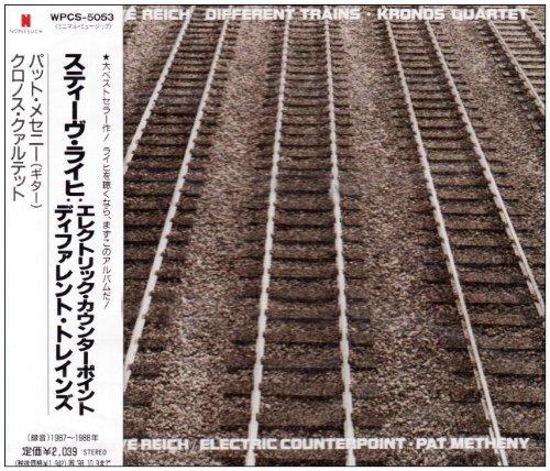 ライヒ/ディファレント・トレインズ