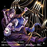 黒執事 Book of Circus Original Soundtrack