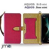 AQUOS Xx3 mini 603SH/SERIE mini SHV38 ケース JMEIオリジナルカルネケース VESTA ホットピンク Softbank au SHARP アクオス ダブルエックス 3 ミニ セリエ ミニ スマホ カバー スマホケース 手帳型 ショルダー スリム スマートフォン
