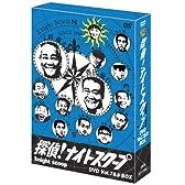 探偵!ナイトスクープ Vol.7&8 BOX [DVD]