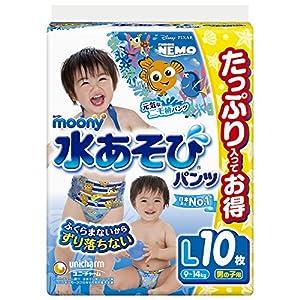 ムーニー 水あそびパンツ 男の子用 Lサイズ (9~14kg) 10枚入