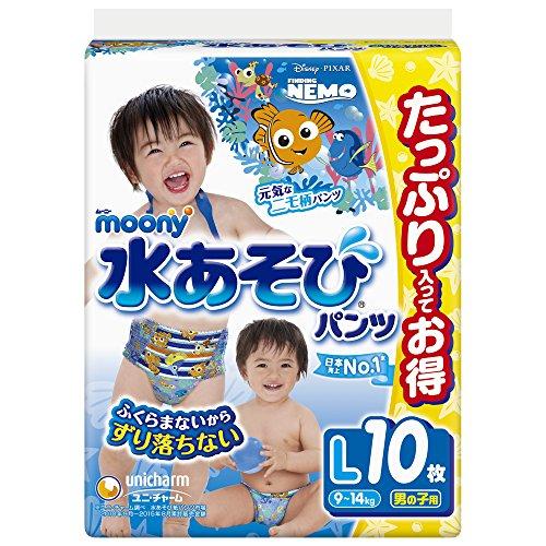 ムーニー 水あそびパンツ 男の子用 Lサイズ (9~14kg...