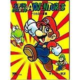 マリオの大冒険 (ワンダーライフゲームコミックス 1)