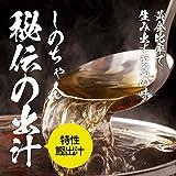 チキンナカタ 鳥肉 鍋用 秘伝 しのちゃんの鍋出汁 800ml [ 鍋 ] [ ダシ ] 【 冷凍 】