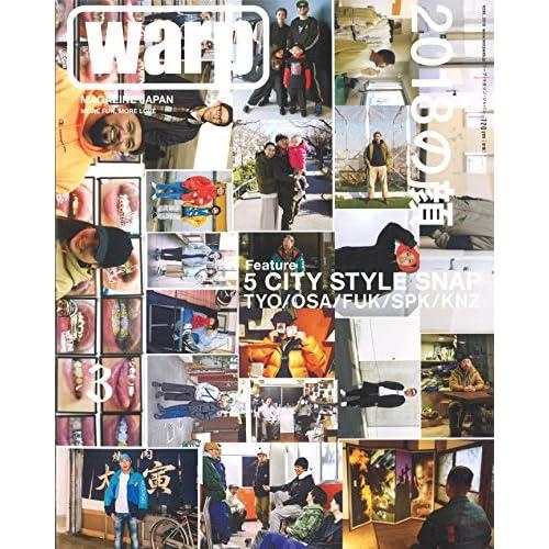 warp MAGAZINE JAPAN 2018年 3月号
