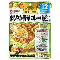 ピジョン 食育レシピ野菜 まろやか野菜カレー 100g