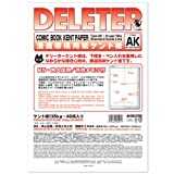 デリーター 漫画原稿用紙 A4メモリ付 AKタイプ 135kg B5・同人誌用 (ケント紙)