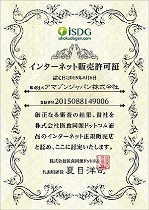 ISDG 232Diet酵素 プレミアム 120粒