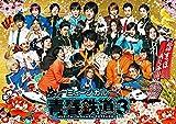 ミュージカル『 青春 -AOHARU- 鉄道』3~ 延伸するは我にあり ~ [Blu-ray]