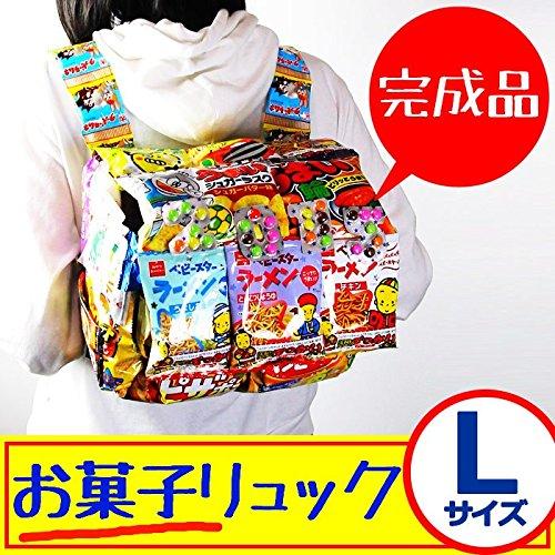 お菓子リュック(L)