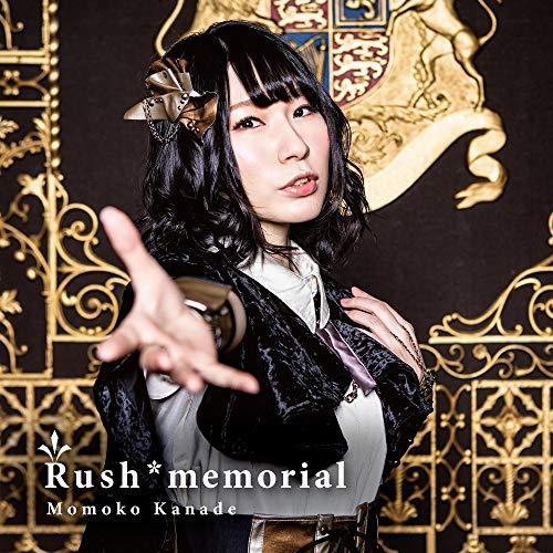 Rush*memorial