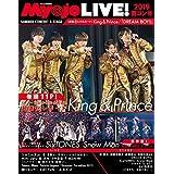 MyojoLIVE! 2019夏コン号 (Myojo特別編集)