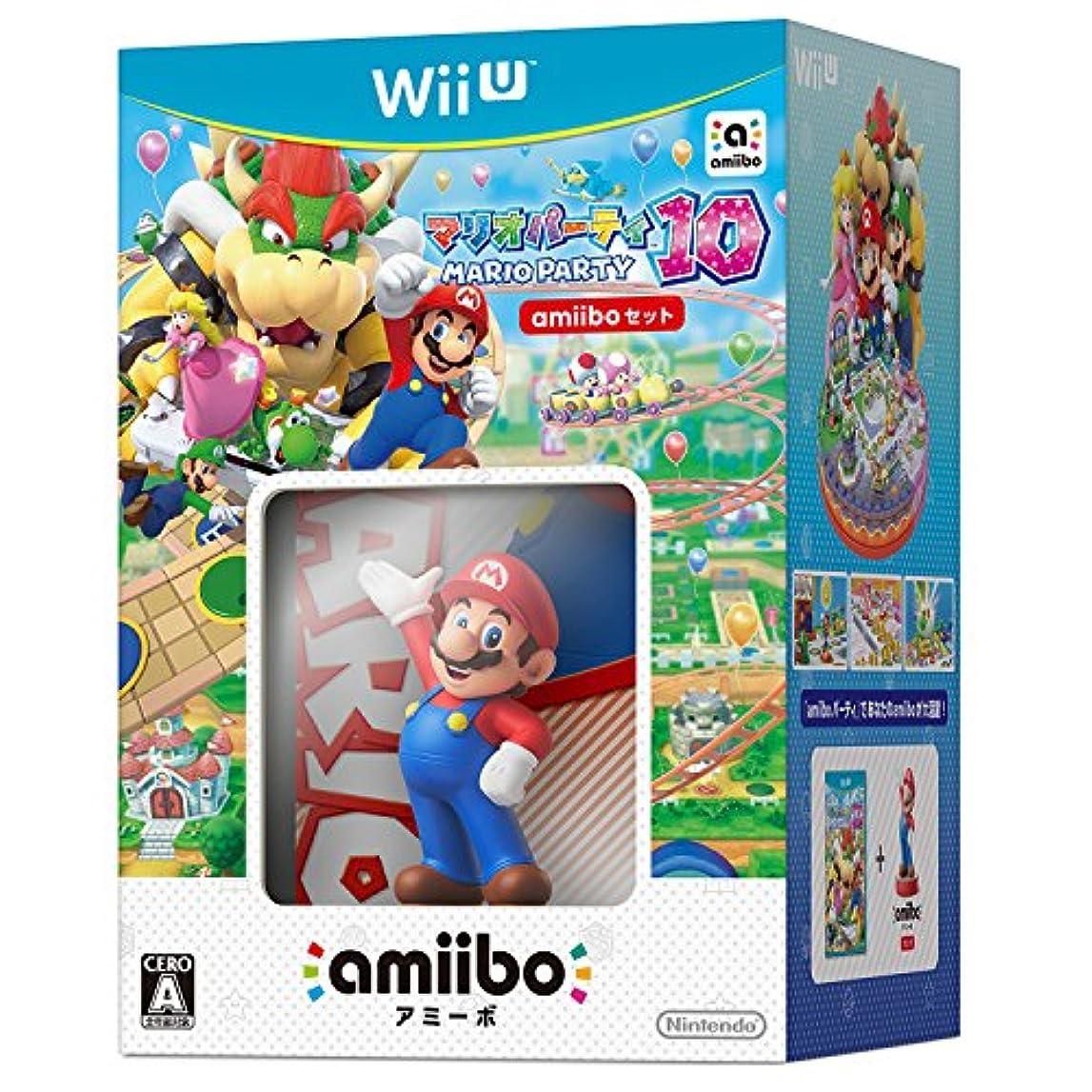 鋸歯状推測するばかマリオパーティ10 amiiboセット - Wii U