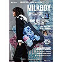 MILKBOY 2018 SPRING COLLECTION (e-MOOK 宝島社ブランドムック)