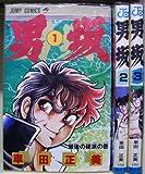 男坂1~最新巻(少年ジャンプコミックス)