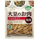 マルコメ ダイズラボ 大豆のお肉 【大豆ミート】 乾燥フィレ 90g