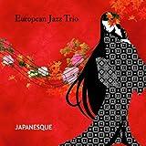 ジャパネスク~日本の詩情 画像