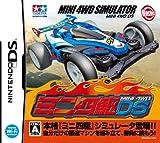 「ミニ四駆DS」の画像