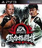 EA SPORTS 総合格闘技 - PS3