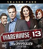 ウェアハウス13 シーズン4 バリューパック[DVD]