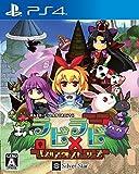 ラビ×ラビ-パズルアウトストーリーズ- - PS4