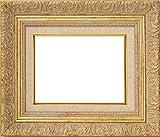 油絵用額縁 8209/ホワイトゴールド S4(333×333mm) ガラス (ライナー色:G/麻)【dras-29】