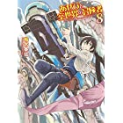 あせびと空世界の冒険者 8 (リュウコミックス)