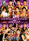 DRAGON GATE 2007 season.5