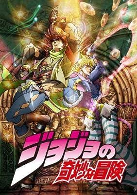 ジョジョの奇妙な冒険 Vol.4