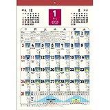 【2016年版・壁掛】エヌ・プランニング A3 壁掛カレンダー 和風月ごよみ(陰暦付) CK−27