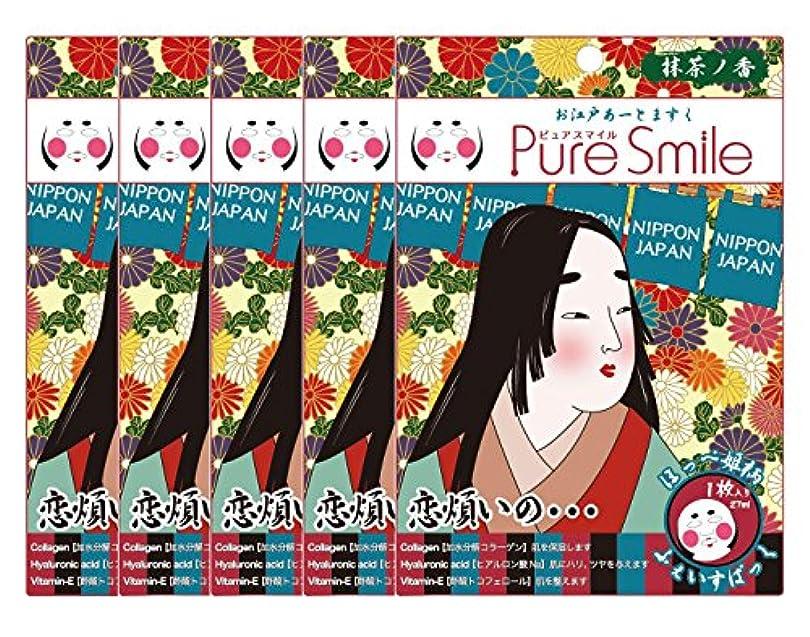 国内のリッチオプションピュアスマイルお江戸アートマスク ほっぺ姫 ART01 1枚入 ×5セット