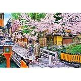 300ピース ジグソーパズル めざせ! パズルの達人 桜の巽橋―京都(26x38cm)