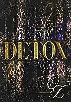 「DETOX」(在庫あり。)