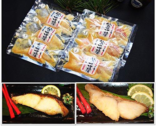 極上グルメ漬魚2種6切セット  伝統の仙台味噌で丹念手作りで低温熟成した芳醇な香り高い無添加漬魚に仕上げました。【御歳暮ギフト】ご自宅用、ご贈答、お誕生日プレゼント、大切な方への贈り物のに最適です。