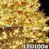★高輝度★イルミネーション LEDライト(カラー:シャンパンゴールド) 100球ストレート 全長8M・点灯8パターン・コントローラ付 -