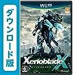 XenobladeX (ゼノブレイドクロス)[オンラインコード]