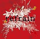 refrain()