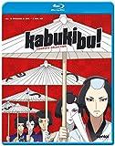 Kabukibu! Blu-Ray(カブキブ! 全12話+OVA)