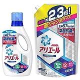 【まとめ買い】 アリエール 洗濯洗剤 液体 イオンパワージェル サイエンスプラス 本体 910g + 詰め替え 超ジャンボ1.62kg