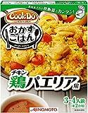 味の素 Cook Doおかずごはん(ごはん用合わせ調味料) 鶏パエリア用 90g×4個