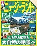 るるぶニュージーランド(2017年版) (るるぶ情報版(海外))
