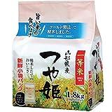 山形県産 白米 つや姫 1.8kg 平成30年産