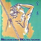 宝島-TREASURE ISLAND-