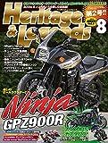 Heritage & Legends (ヘリテイジ&レジェンズ) Vol.2 [雑誌] (Mr.Bike BG 2019年8月号臨時増刊)
